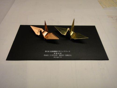 DSC02764_R.JPG