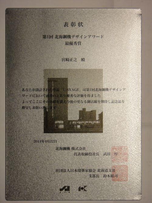 DSC02768_R.JPG