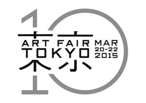 AFT_logo_10th_w.jpg